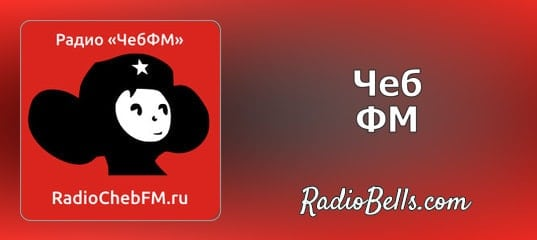 радио просто рок слушать
