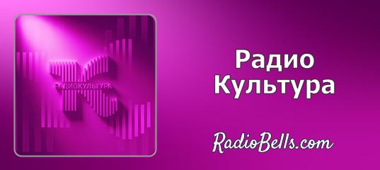 русский рок фм москва