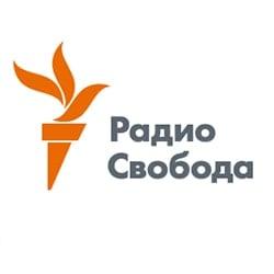 Картинки по запросу лого радио свобода