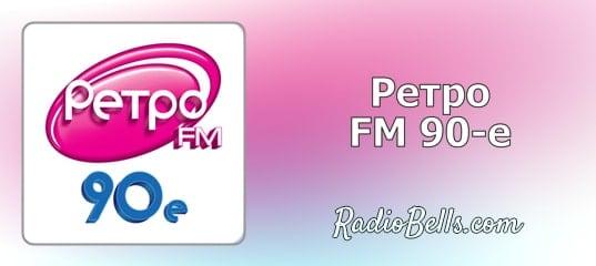 слушать радио русский поп рок онлайн