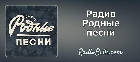 Что играло на радио Like FM сегодня Плейлист Like FM