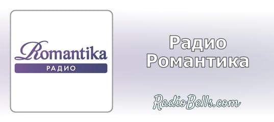 Радио UNISTAR Минск 995  Слушать радио онлайн