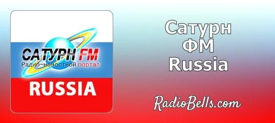 Музыкальная открытка радио самара на фм 21 сентября 2016