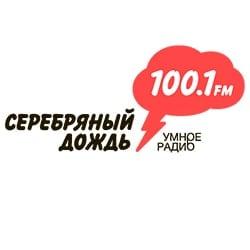 Скачать Плейлист Радио Серебряный Дождь