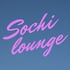 Слушать Sochi Lounge Air онлайн