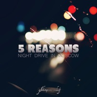5 reasons - down on my knees (feat. mystery skulls)