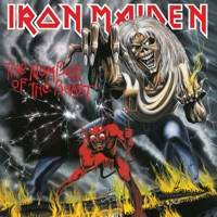 iron maiden - sign of the cross